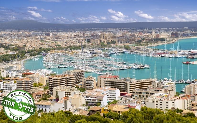 פלמה דה מיורקה - Palma de Mallorca